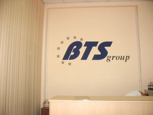 BTS group